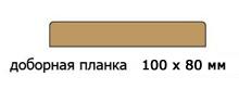 dobor-100-lam