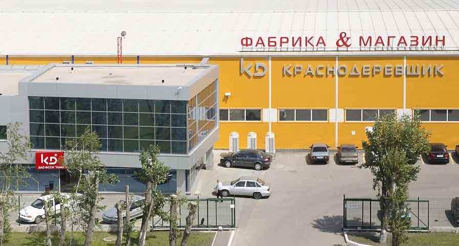 Фабрика дверей Краснодеревщик