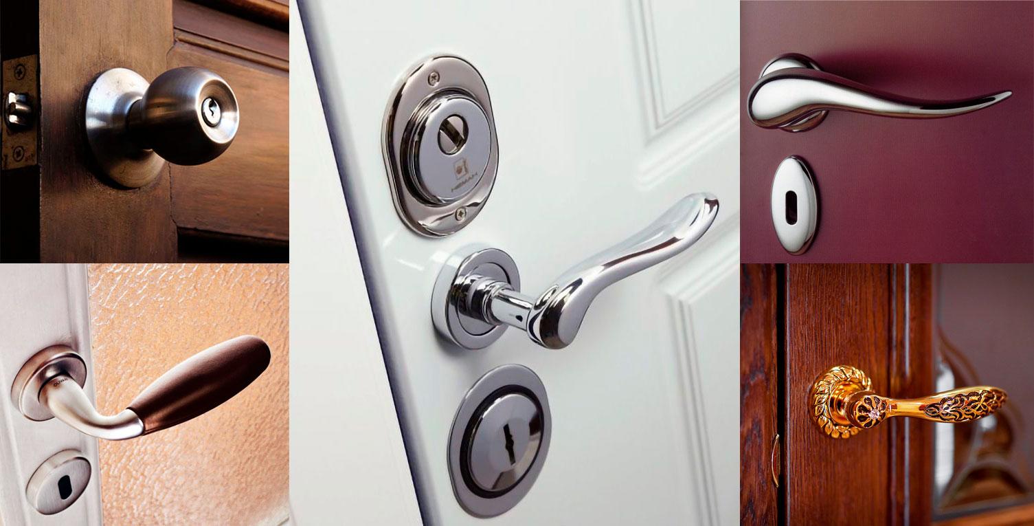 Разновидности дверных ручек