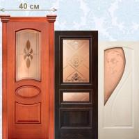 Двери шириной 40 см
