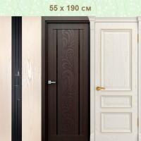 Межкомнатные двери 55 на 190 см