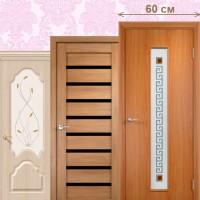 Двери шириной 60 см