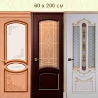 Межкомнатные двери 60 на 200 см