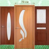 Двери шириной 70 см