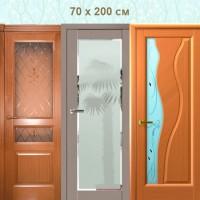 Межкомнатные двери 70 на 200 см