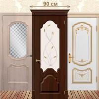 Двери шириной 90 см