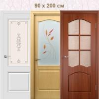 Межкомнатные двери 90 на 200 см